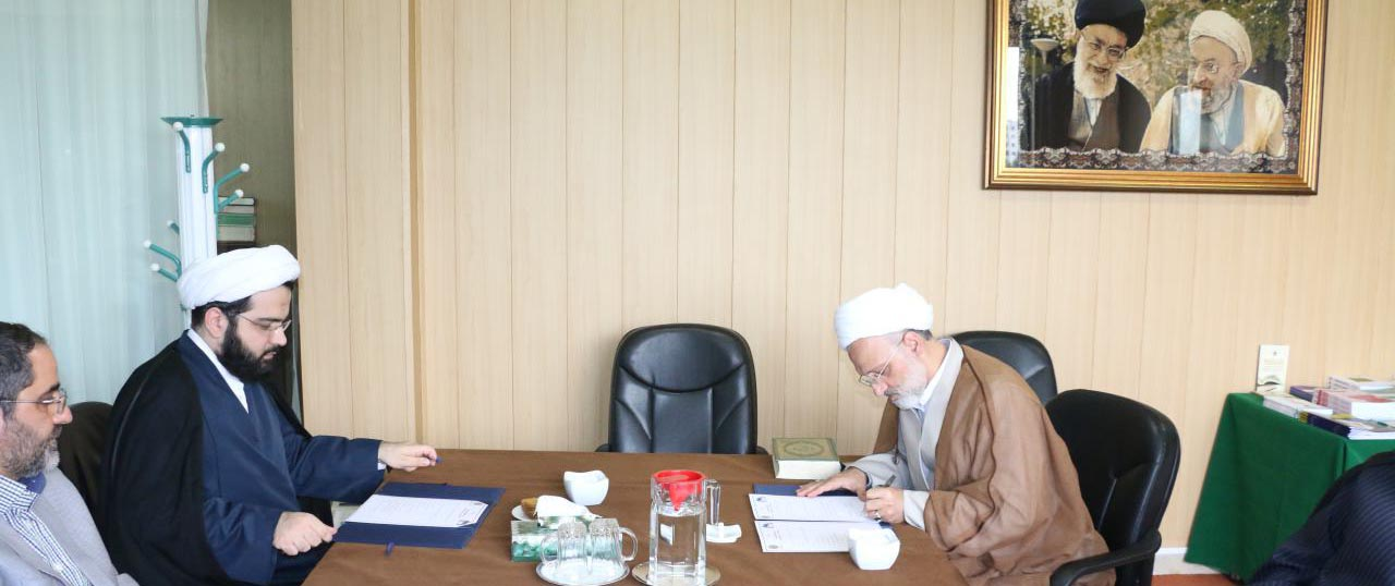 An agreement of cooperation between the two universities of Edalat and Imam Sadegh (AS)